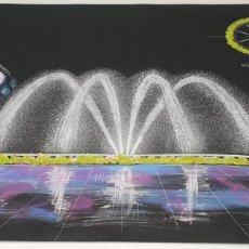 Arte: ACUARELA GUTIERREZ 1973 PROYECTO FUENTE LUMINOSA VISTA EN PLANTA EYSSA. Lote 235181595
