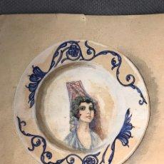 Arte: ARCHENA MURCIA. ACUARELA HERMOSA HUERTANA. FIRMADA POR M. POMARES (A.1930). Lote 240084105