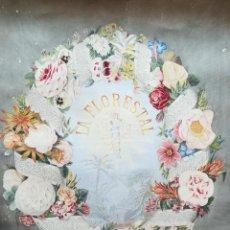 Arte: ORLA CONMEMORATIVA DE LA SOCIEDAD LA FLORESTAL, A SU PRIMER PRESIDENTE SALVADOR VILA, 1885. Lote 251548690
