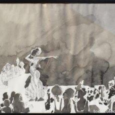 Arte: ACUARELA FRANCESC ARTIGAU (FIRMADA Y FECHADA 1977, SIN TÍTULO). Lote 252979375