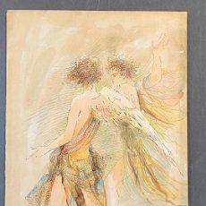 Arte: GINÉS LIEBANA , ACUARELA ORIGINAL DE 1996 , ÁNGELES , TORREDONJIMENO JAÉN , 41 CM. Lote 286949088
