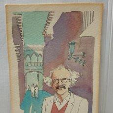 Arte: ACUARELA SOBRE CARTÓN ORIGINAL RAFAEL AÑO 1984. Lote 266345953