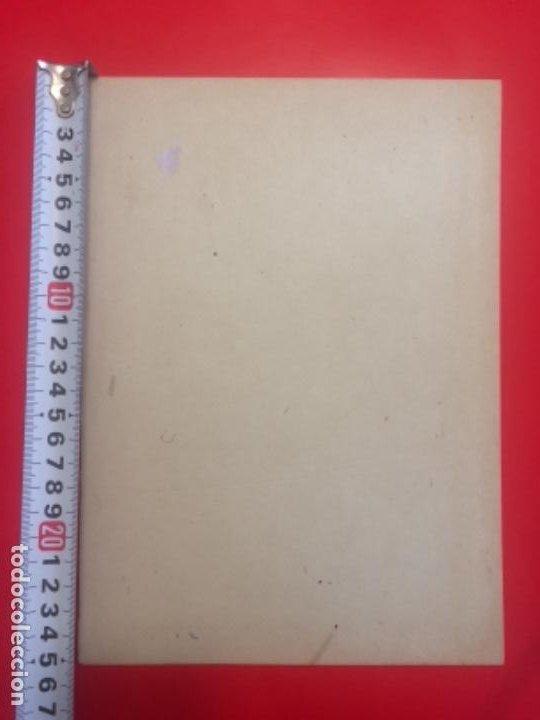 Arte: tsuyukusa to chocho, Commelina communis y mariposa, acuarela sobre seda, 26x18.8cm, firmado - Foto 4 - 278302838