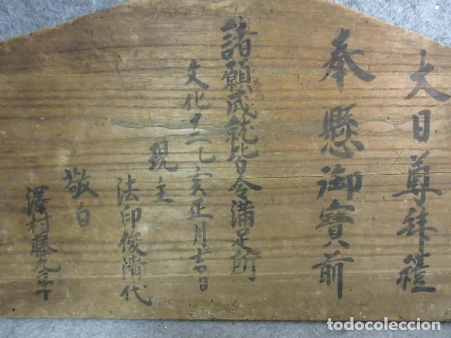 Arte: Ema, santuario de Techo Jingu,madera de Paulonia policromada, Edo, era Bunka (1804-1818) - Foto 4 - 286541708