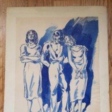 Arte: AGUADA SOBRE PAPEL DE CARMEN OSÉS (CALATAYUD,ZARAGOZA 1898) 1937 (GUERRA CIVIL). Lote 286672908