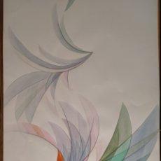 Arte: ACUARELA JAPÓN XX. Lote 288060153