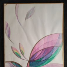 Arte: ACUARELA JAPON SIGLO XX. Lote 288060768