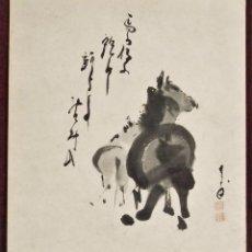 Arte: CABALLO O MA-GA, FORMATO SHIKISHI 27.3×24.2CM, GENHO. Lote 289468823