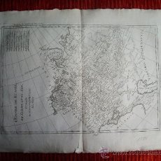 Arte: 1787- MAPA DE RUSIA.MOSCÚ.SAN PETERSBURGO.TARTARIA.ASTRACÁNBONNE. ORIGINAL. Lote 29903519