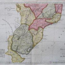 Arte: MAPA PARCIAL DE AMÉRICA DEL SUR.1788. BONNE. Lote 49086003