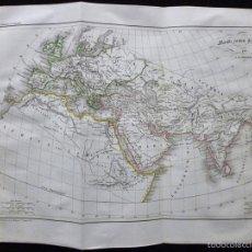 Arte: MAPA DEL MUNDO CONOCIDO POR LOS ANTIGUOS. J. B. POIRSON, GRABADO AL ACERO, COLOREADO A MANO, C. 1830. Lote 55143901