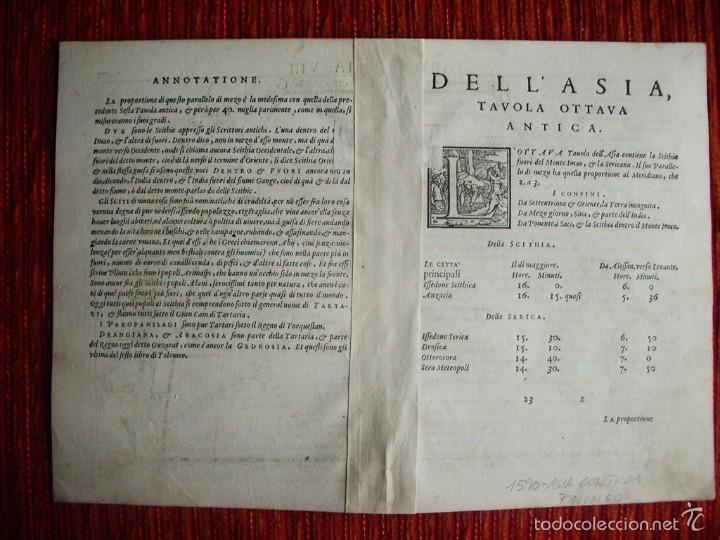 Arte: 1590-MAPA ASIA CENTRAL. BASADO EN LOS MAPAS DE PTOLOMEO. IMPRESO EN ITALIA. ORIGINAL - Foto 5 - 56173373