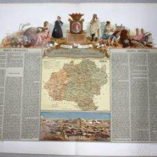 Arte: MAPA PROVINCIA DE SORIA. CROMOLITOGRAFIA BORONAT. C. 1875 ESPAÑA GEOGRAFICA HISTORICA ILUSTRADA. Lote 57155292