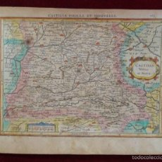 Arte: MAPA DE CASTILLA: MADRID, TOLEDO, VALLADOLID, ÁVILA... (MERCATOR, 1630). Lote 57333252