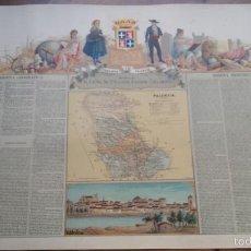 Arte: 1875 MAPA PROVINCIA DE PALENCIA DEDICADO AL EXCMO. SR. DN. AGUSTIN ESTEBAN COLLANTES CROMOLITOGRAFÍA. Lote 57896589