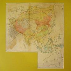 Arte: PRECIOSO MAPA DE ASIA. PLANCHA DE COBRE COLOREADO EN LA ÉPOCA. FINALES S. XVIII.. Lote 58144541