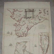 Arte: MAPA DE CÁDIZ, GIBRALTAR Y PARTE DE MARRUECOS. 1780.. Lote 58199076