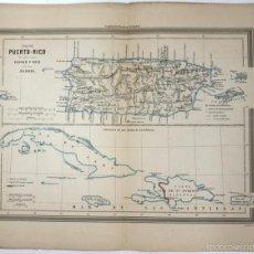 Art: MAPA ISLA DE PUERTO RICO. POR D. MARTIN FERREIRO, GASPAR Y ROIG EDITORES. AÑO 1852. Lote 240610005