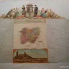 Arte: MAPA PROVINCIA DE SALAMANCA CON IMAGEN MAPA Y DESCRIPCION. Lote 59783644