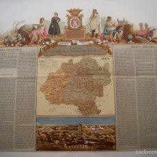 Arte: MAPA PROVINCIA DE SORIA CON IMAGEN Y DESCIPCION. Lote 59784600
