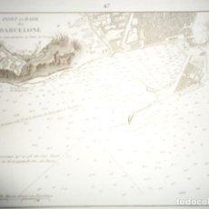 Arte: PUERTO Y RADA DE BARCELONA - PIERRE HENRI GAUTTIER - PLANO - MAPA - CARTA NÁUTICA. Lote 61545000
