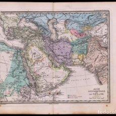 Arte: MAPA DE ASIA OCCIDENTAL Y EGIPTO 1874, JUSTUS PERTHES POR BERGHAUS, GRABADO COBRE COLOREADO A MANO. Lote 74942839