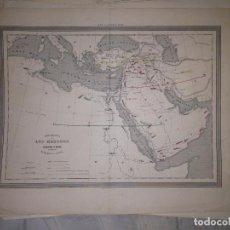 Arte: ANTIGUO MAPA SIGLO XIX DE LOS HEBREOS EDITORES GASPAR Y ROIG AÑO 1852. Lote 87595004