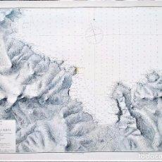 Arte: PLANO DEL PUERTO DE LA SELVA. PORT DE LA SELVA. GIRONA. MAR MEDITERRÁNEO. CARTA NÁUTICA. . Lote 93647825