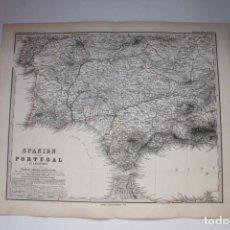 Arte: MAPA DEL SUR DE PORTUGAL Y SUROESTE DE ESPAÑA, 1879. STIELER/PERTHES. Lote 95235919