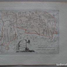 Arte: MAPA DEL SUR DE LA PROVINCIA DE SALAMANCA (ESPAÑA), 1795. REILLY. Lote 96149855