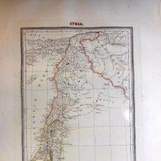 Arte: SYRIA. ALABERN RAMON (GRABADOR) 1833. Lote 100161243