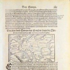 Arte: MAPA ANTIGUO EUROPA MUNSTER AÑO 1558 CON CERTIFICADO AUTENTICIDAD. MAPAS ANTIGUOS EUROPA. Lote 56647895