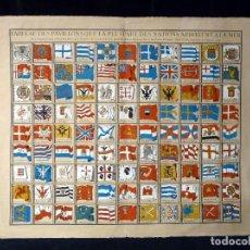 Arte: CUADRO DE BANDERAS DE BARCO. ST. BELLIN 1756. LITOGRAFÍA ILUMINADA. 68,5-56,5 CM.. Lote 103747475