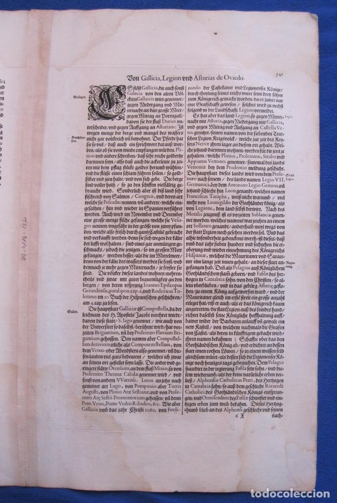 Arte: Gran mapa de Galicia (España), 1633. Mercator/Hondius - Foto 7 - 106961491