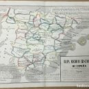 Arte: MAPA MÉDICO HISTÓRICO DE ESPAÑA. 29 X 39,5 CM. AÑO 1857. LIT. BACHILLER. VENERAS Nº 7.. Lote 110353655