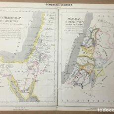 Arte: GEOGRAFIA SAGRADA. MAPA DE LA TIERRA PROMETIDA Y DE LA TIERRA SANTA. 29 X 39,5 CM. AÑO 1857. . Lote 110358395
