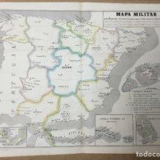 Arte: MAPA MILITAR DE LA PENÍNSULA Y POSESIONES E ISLAS ESPAÑOLAS ULTRAMARINAS. 29 X 39,5 CM. AÑO 1857.. Lote 110359307