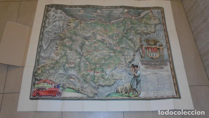 ANTIGUO MAPA DE GUIPUZCOA DE G.H. OÑATIVIA EDC. 1951 90X72 CM. DIFUMINOGRABADO PROCEDIMIENTO (Arte - Cartografía Antigua (hasta S. XIX))