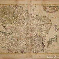 "Arte: TARTARY, CHINA, JAPAN – DE WIT, 1680. ""MAGNAE TARTARIAE MAGNI MOGOLIS IMPERII IAPONIAE ET CHINAE NOV. Lote 114242319"