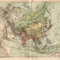 Arte: MAPA SIGLO XIX- ASIA- MAPA POLÍTICO - CHINA - RUSIA - INDIA - MAPA CONTINENTAL. Lote 118894027