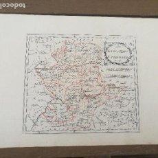 Arte: DIE LANDSCHAFT ESTREMADURA. EXTREMADURA, BADAJOZ, CÁCERES, MÉRIDA. VIENA,1789. FRANZ VON REILLY.. Lote 120133159