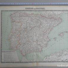 Arte: MAPA DE ESPAÑA Y PORTUGAL, CIRCA.1856 . VINCKELMANN/BROMME. Lote 121586063