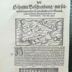 Arte: MAPA ESPAÑA PORTUGAL - ESCUDOS REYNOS - AÑO 1580. Lote 129417027