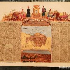 Arte: MAPA DE VIZCAYA - AÑO 1875. Lote 135925854