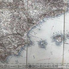 Arte: GRAN MAPA PLEGABLE DE ESPAÑA ORIENTAL, 1880. ANÓNIMO. Lote 137768330