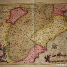 Arte: MAPA GRABADO DE ARAGÓN Y CATALUÑA. ARRAGONIA ET CATALONIA - 1606. Lote 140866274