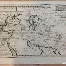Arte: MAPA DE LAS CONQUISTAS DE ALEJANDRO MAGNO (EUROPA, ÁFRICA Y ASIA), CA. 1770. DELISLE. Lote 147921408