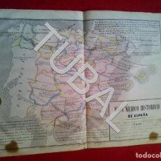 Arte: TUBAL 1852 SENSACIONAL MAPA DE ESPAÑA MÉDICO HISTÓRICO, MEDICINA + TEXTO EXPLICATIVO. Lote 152354750