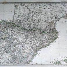Arte: 1867 - ORIGINAL - ESPAÑA - HANDATLAS DE STIELER - NORESTE - JUSTUS PERTHES - 44 X 36 CMS. Lote 160979858