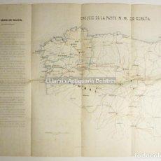 Arte: [ÚNICO MAPA DEL PROYECTO DE FERROCARRILES PARA GALICIA. CORUÑA, 1856, PARCIALMENTE MANUSCRITO]. Lote 168836376